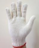 Găng tay sợi 50g