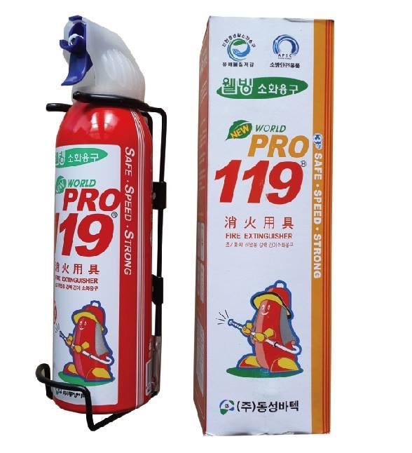 Bình cứu hỏa mini Hàn Quốc